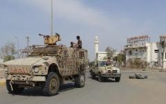 الصورة: الصورة: التحالف ينفذ عملية نوعية ضد المليشيا الحوثية في الحديدة