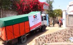 الصورة: الصورة: الإمارات تدعم مستشفيات تعز بـ12 طناً من المكملات الغذائية