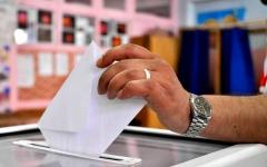 الصورة: الصورة: سحب 10 راغبين في الترشح للانتخابات الرئاسية في الجزائر المقررة 12 ديسمبر المقبل