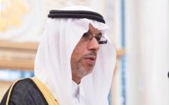 الصورة: الصورة: السعودية و«أونكتاد» تجددان التعاون لدعم  الشعب الفلسطيني