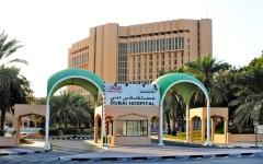 الصورة: الصورة: «صحة دبي».. تطلق خدمتين لتشخيص أورام الغدة الدرقية وسرطان البروستاتا