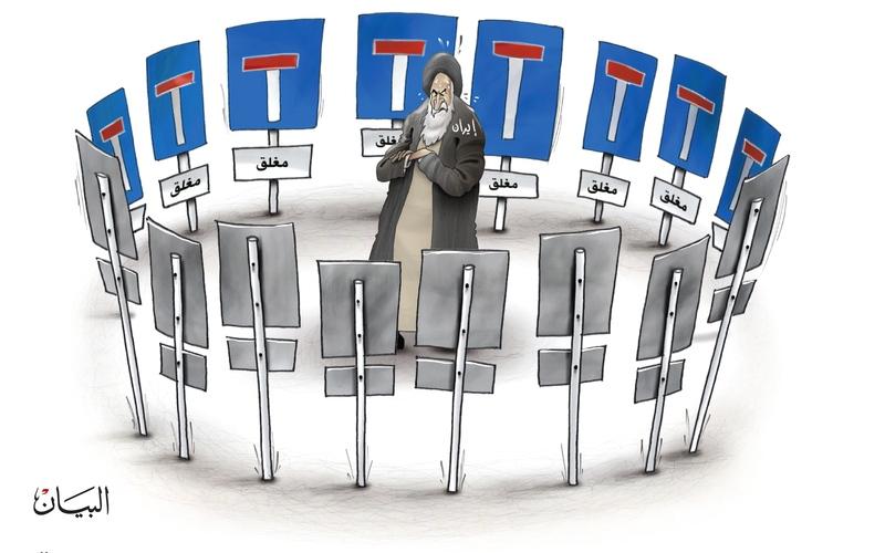 الصورة: الصورة: خيارات النظام الإيراني ..