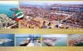 الصورة: الصورة: موانئ دبي العالمية.. عملاق بـحري يخدم الاقتصاد الدولي