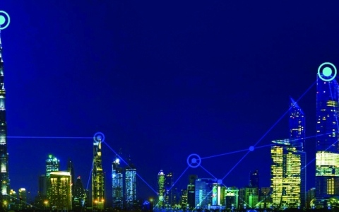 الصورة: الصورة: الإمارات مركز للرقمنة والابتكار
