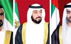 الصورة: الصورة: رئيس الدولة ونائبه ومحمد بن زايد يهنئون خادم الحرمين الشريفين باليوم الوطني الـ 89 للمملكة