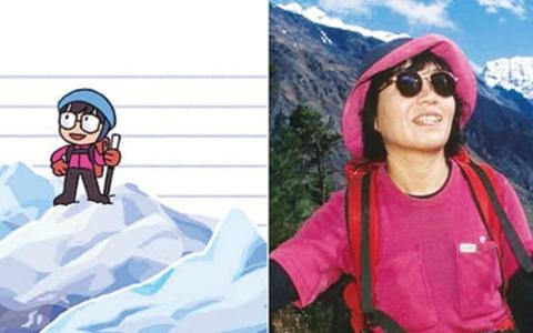 الصورة: الصورة: «غوغل» تحتفي بأول متسلقة لقمة إيفرست