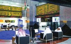 الصورة: الصورة: السعوديون أكثر العرب استثماراً في الأسهم الإماراتية