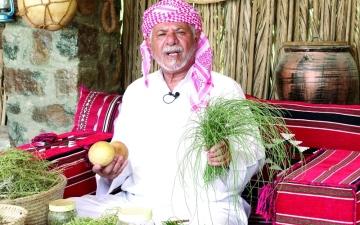الصورة: الصورة: سبعيني يستعيض بالأعشاب عن زيارة الأطباء طيلة حياته