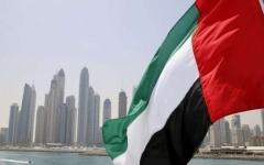 الصورة: الصورة: الإمارات تؤكد التزامها بالمشاركة متعددة الأطراف في افتتاح الجمعية العامة للأمم المتحدة
