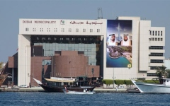 الصورة: الصورة: بلدية دبي  تغلق مطعماً تسبب بتسمم 15 شخصاً