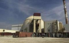 الصورة: الصورة: إيران توسع تخصيب اليورانيوم  في انتهاك جديد للاتفاق النووي