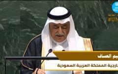 الصورة: الصورة: وزير الخارجية السعودي يحمل إيران مسؤولية الهجمات على منشآت المملكة النفطية