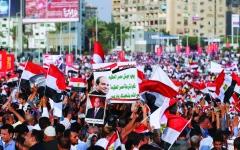 الصورة: الصورة: المصريون يجدّدون الولاء ويرفضون التخريب