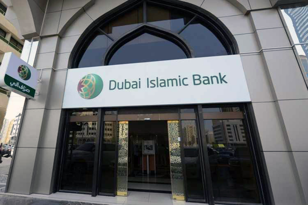 100% نسبة التوطين في بنك دبي الإسلامي على مستوى مدراء الفروع - عبر الإمارات  - أخبار وتقارير - البيان