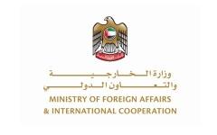 الصورة: الصورة: كلمة الإمارات أمام مجلس حقوق الإنسان بشأن اليمن