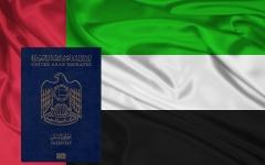 الصورة: الصورة: 20 دولة أمام «الجواز الإماراتي» لدخول جميع دول العالم بدون تأشيرة