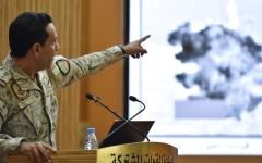 الصورة: الصورة: التحالف: ميليشيا الحوثي تروّج ادعاءات هدفها التضليل