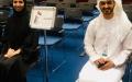 الصورة: الصورة: أصغر مرشحين يخوضان غمار الانتخابات في المجلس الوطني