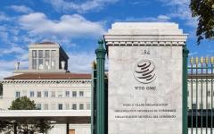الصورة: الصورة: «التجارة العالمية» تسمح لأمريكا بفرض رسوم على واردات من أوروبا