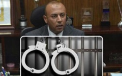 الصورة: الصورة: مصر.. إحالة محافظ سابق لمحكمة الجنايات بتهمة غسل أموال