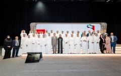 الصورة: الصورة: إعلان النتائج الأولية للفائزين في انتخابات المجلس الوطني