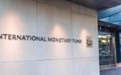 الصورة: الصورة: صندوق النقد الدولي: اقتصاد العالم خسر 340 مليار دولار في 2018 جراء الحرب التجارية