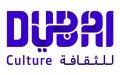 الصورة: الصورة: موظفو «دبي للثقافة» واجهة  حضارية لـ«إكسبو 2020»