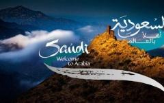 الصورة: الصورة: ما الجنسيات الأكثر حصولاً على التأشيرات السياحية في السعودية؟