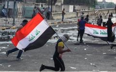 الصورة: الصورة: السلطات العراقية تقطع خدمة الانترنت مجدداً