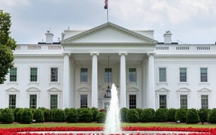 الصورة: الصورة: البيت الأبيض يرفض التعاون مع تحقيق يتهم ترامب بالتقصير