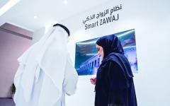 الصورة: الصورة: زواج بلا ورق في دبي  بحلول 2020