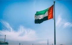 الصورة: الصورة: دافوس: الإمارات الأولى عالمياً في استقرار الاقتصاد الوطني الكلي