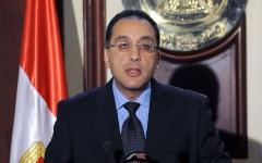 الصورة: الصورة: الحكومة المصرية تحذر: لن نسمح بنشر الفوضى