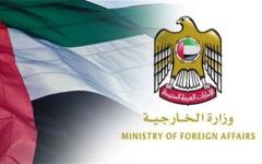 الصورة: الصورة: الإمارات تدين العدوان العسكري التركي على سوريا