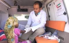 الصورة: الصورة: جهودٌ إماراتية جبّارة تحتوي مخاطر الأوبئة في اليمن