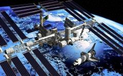 الصورة: الصورة: ناسا تطلق مهمة لاستكشاف بداية الفضاء