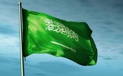 الصورة: الصورة: السعودية تؤكد حرصها على أمن وسلامة الملاحة البحرية