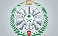 الصورة: الصورة: السعودية تستقبل تعزيزات إضافية للقوات والمعدات الدفاعية