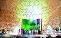 الصورة: الصورة: «نجوم المستقبل» يبرز مواهب طلاب الإمارات أمام العالم