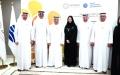 الصورة: الصورة: «إكسبو دبي» يتيح فرص تعلم استثنائية لطلبة الجامعات