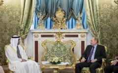 الصورة: الصورة: الإمارات  وروسيا نصف قرن من الصداقة والتعاون