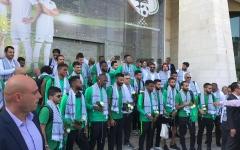 الصورة: الصورة: المنتخب السعودي يصل رام الله لملاقاة نظيره الفلسطيني