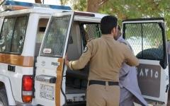 الصورة: الصورة: 4 ملايين مخالف لأنظمة العمل في قبضة السلطات السعودية