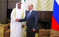 الصورة: الصورة: الرئيس الروسي في الإمارات غداً