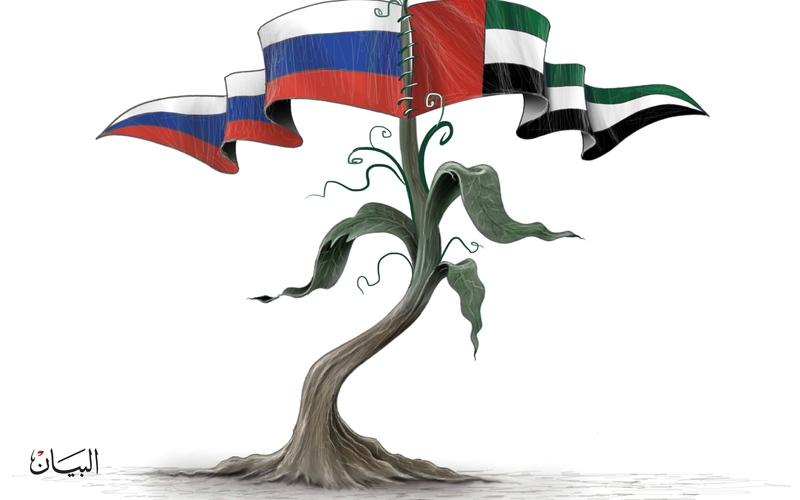 الصورة: الصورة: الإمارات وروسيا