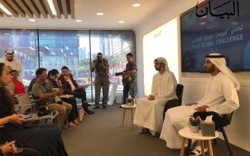 الصورة: الصورة: تحدي فيرست جلوبال العالمي ينطلق لأول مرة في الإمارات 24 الجاري
