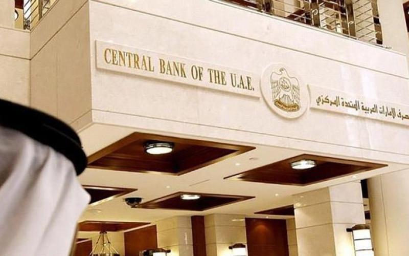 الصورة: الصورة: 10.5 مليار درهم قيمة المنح التي قدمتها الإمارات خلال 6 أشهر