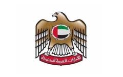 الصورة: الصورة: بيان مهم من سفارة الإمارات في بيروت