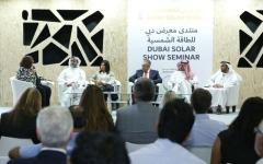 الصورة: الصورة: «الأسبوع الأخضر» يعزز أجندة الاستــدامة في دبي ويرسخ ثقافة الترشيد