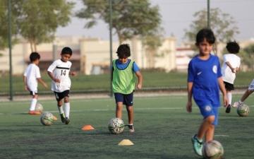 الصورة: الصورة: مراكز تدريب الأطفال في الحدائق منجم المواهب